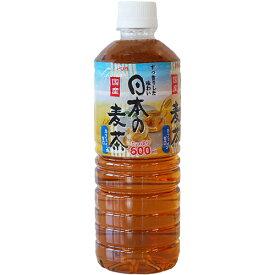 えひめ飲料 POM 日本の麦茶 600ml ペットボトル 1セット(48本:24本×2ケース) 【送料無料】