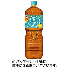 コカ・コーラ やかんの麦茶from一(はじめ) 2L ペットボトル 1ケース(6本)