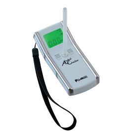 アルコールチェッカー 業務用 直吹き式 高精度 アルコール検知器