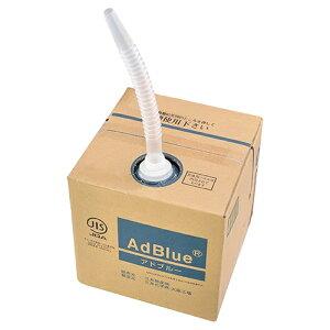 アドブルー 20L ノズル付 AdBlue 尿素水 三井物産 ディーゼルエンジン 排出ガス 処理