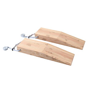 カースロープ タイヤスロープ スロープ台 木製 2個1セット