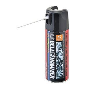 ベルハンマースプレー LS 油性 潤滑剤 チェーン 自動車 機械整備 シャッター