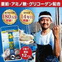 販売実績14年突破!牡蠣亜鉛といえば「海乳EX」(1ヶ月分)