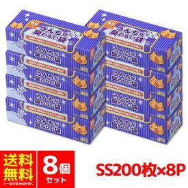 〇【8個セット】【最安に挑戦】クリロン化成 うんちが臭わない袋 BOS ネコ用SS200枚  箱型 1個当り/1100円