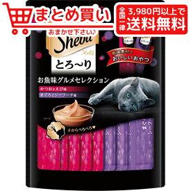 マースジャパンシーバ とろ〜り メルティ お魚味グルメセレクション 12g×20P 猫