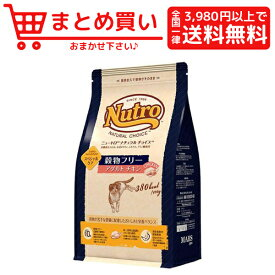 ニュートロナチュラルチョイス キャット 穀物フリー アダルト チキン 2kg 猫用品 キャットフード 4902397853862