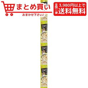 ペットライン キャネット 3時のスープ しらす添えかつおだしスープ風 100g(25g×4連) 猫 フード ウェット レトルト パウチ