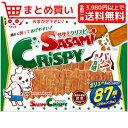 ペティオササミクリスピー 87枚入(29枚×3袋) 犬 おやつ ジャーキー