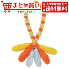 ペティオひっぱれワンワンロープ オレンジ 犬 おもちゃ