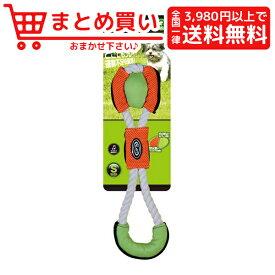 ペティオPLAY アクティブロープ S 犬 おもちゃ