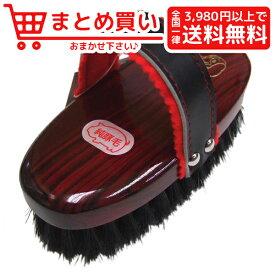 岡野高級豚毛ブラシ 中 犬 猫 お手入れ ブラシ 爪切り