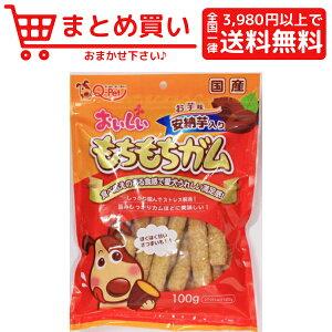 九州ペットフード おいしいもちもちガム お芋味安納芋入り 100g