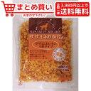 九州ペットフード ササミふりかけ ササミとおいもの小粒タイプ お徳用パック 230g