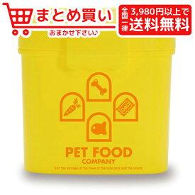 伊勢藤ペットフードカンパニー S イエロー 犬 猫 食器 フードストッカー