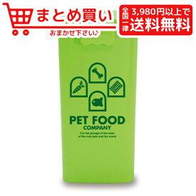 伊勢藤ペットフードカンパニー L グリーン 犬 猫 食器 フードストッカー
