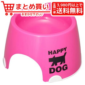 伊勢藤小型犬専用フードボウル すべり止め付 ピンク 犬 猫 食器