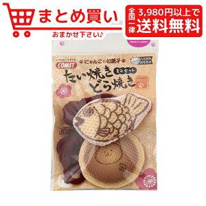 イトスイコメット 国産ハミガキおもちゃ たい焼き どら焼きミニセット 猫 おもちゃ