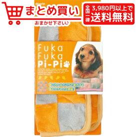 スーパーキャットFUKA-FUKA Pi-Pi オレンジ PI02 犬 おもちゃ