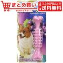 スーパーキャットかみかみフルーツボーン ハード Mサイズ グレープ DM444 犬 猫 犬 おもちゃ デンタルおもちゃ