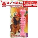 スーパーキャットかみかみフルーツボーン ハード Mサイズ ストロベリー DM445 犬 猫 犬 おもちゃ デンタルおもちゃ