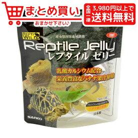 【新】三晃 レプタイルゼリー 16g×10ヶパック 爬虫類・両生類フード゛ その他