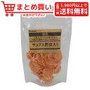 ペットプロジャパンペットプロ 国産おやつ チップス野菜入り 130g 犬 おやつ ジャーキー