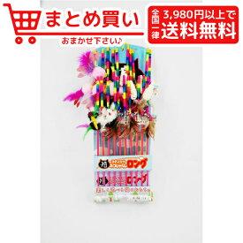 ペットプロジャパンペットプロ スティック猫じゃらしロング 台紙セット 20本入 猫 おもちゃ