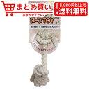 ペットプロジャパンペットプロ ナチュラルコットンロープTOY SS 犬 猫 犬 おもちゃ デンタルおもちゃ