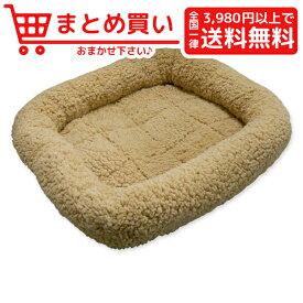 ペットプロジャパンペットプロ マイライフベッド SSサイズ ライトブラウン 犬 猫 ベット