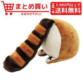 ペッツルート誰のしっぽTOY アライグマ 犬 おもちゃ