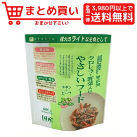 【送料無料】ペッツルートクロレラ 野菜入り やさしいフード ライト 600g(100g×6袋) 犬 フード