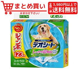 ユニ チャーム デオシート しっかり超吸収無香消臭タイプスーパーワイド 23枚 犬 猫 シーツ
