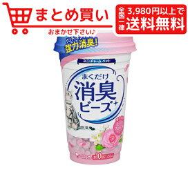 ユニ チャーム 猫トイレまくだけ 香り広がる消臭ビーズやさしいピュアフローラルの香り 450ml 犬 猫 消臭 除菌剤 消臭剤