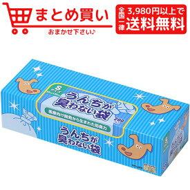 【最安に挑戦】クリロン化成 うんちが臭わない袋 BOS ペット用箱 S200枚 犬  猫 トイレ 消臭 袋