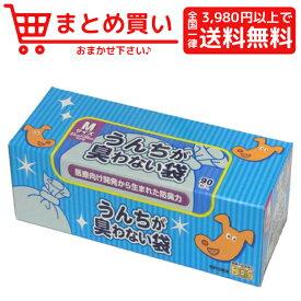 クリロン化成 うんちが臭わない袋BOSペット用箱型M90枚 犬 猫 トイレ 消臭 袋