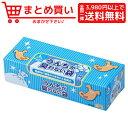 【最安に挑戦】クリロン化成 うんちが臭わない袋 BOS ペット用 箱型 L90枚 犬 猫 トイレ 消臭 袋