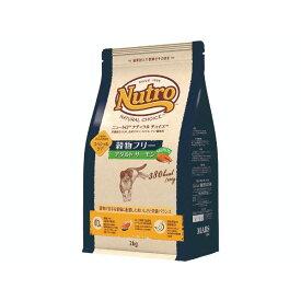 ニュートロナチュラルチョイス キャット 穀物フリー アダルト サーモン 2kg 猫用品 キャットフード 4562358785610