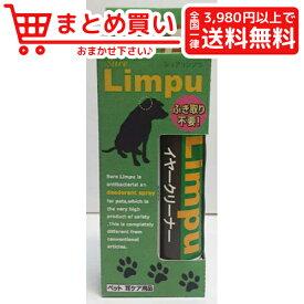 栄和産業 シュアリンプウ イヤークリーナー30ml箱入 犬 猫 お手入れ 美容液材