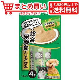 いなば 犬用ちゅ〜る 総合栄養食 とりささみ 14g×4本