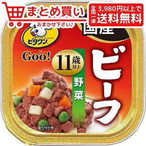 日本ペットフード ビタワン グー ビーフ 野菜 11歳以上 100g 犬 フード ウェット アルミトレー