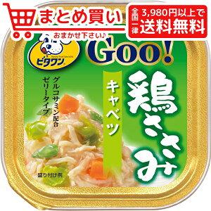 日本ペットフード ビタワン グー 鶏ささみ キャベツ 100g 犬 フード ウェット アルミトレー
