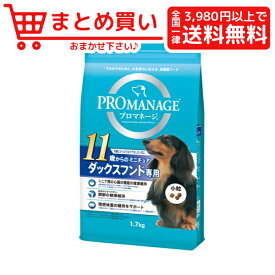 マースジャパンプロマネージ 11歳からのミニチュアダックスフンド専用 1.7kg 犬 フード