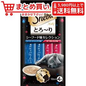 マースジャパンシーバ とろ〜り メルティ シーフード味セレクション 48g(12g×4P) 猫