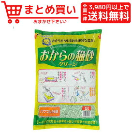 常陸化工 ON-g6 おからの 猫砂グリーン 6L 4952667143513 犬 猫 衛生用品 猫砂 猫砂(おから『お一人様4個まで』