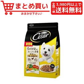 マースジャパン シーザードライ成犬チキン4種野菜小粒 3kg 犬用フード/NBプレミアムドライ・半生/中袋2kg以上