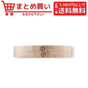 【送料無料】【新商品】猫壱 バリバリボウルXL 交換用 つめとぎ2個パック