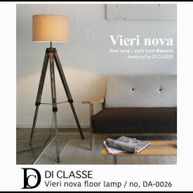 DI CLASSE Vieri nova floor lamp ディクラッセ ビエリ ノバ フロア ランプ LED電球対応 ベージュ/ブラック スタンドライト 照明 インテリア照明 ランプ 間接照明 カフェ[DA-0026]pachakagu
