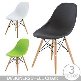 【スーパーSALE限定価格】イームズ シェル チェア DSW 木脚 BLACK / GREEN / WHITE リプロダクト製品 椅子 北欧 ミッドセンチュリー パーソナルチェア オフィスチェア[送料無料][AC-0003]pachakagu
