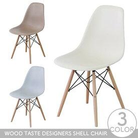 木調 イームズ チェア DSW 木脚 ダイニングチェア IVORY / BROWN / BLUE リプロダクト製品 イス おしゃれ 椅子 北欧 ミッドセンチュリー オフィスチェア[送料無料][AC-0004]pachakagu
