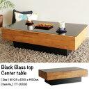 Black Glass Top Center Table 幅105×奥行き55×高さ30cm ヴィンテージ ガラストップ センターテーブル 引き出し付き コーヒ...